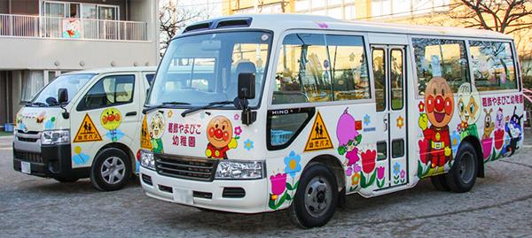 アンパンマン1号2号送迎バス